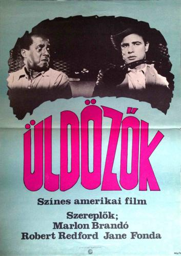 The chase 1983 hungarian movie poster