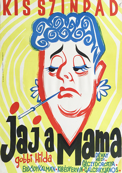 7. oh mama vintage theater poster
