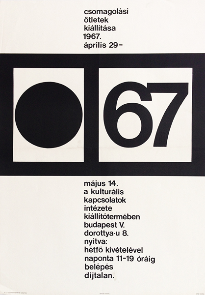 79. packaging design ideas exhibition 1967