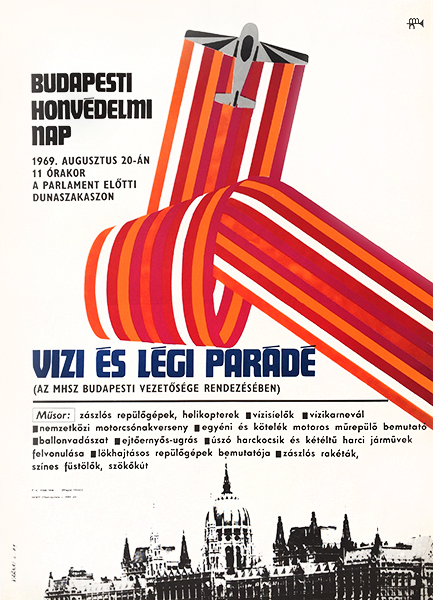 13. budapest defence day   water and air parade vintage poster