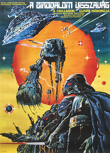 Empire strikes back helenyi hungarian movie poster