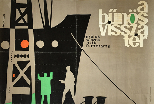 25. istvanfy   the perpetrator returns hungarian movie poster 1963