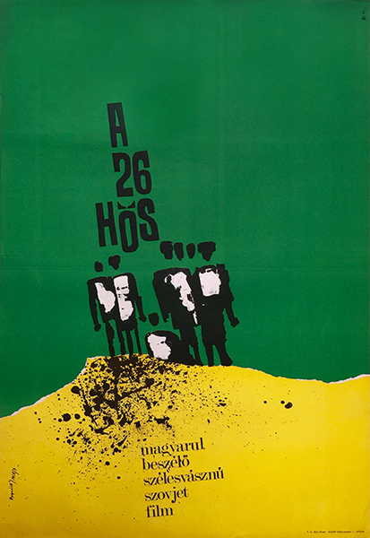 33. the 26 heroes hungarian movie poster