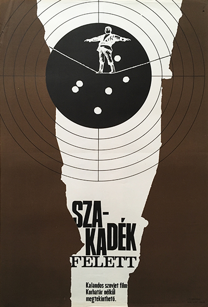 Above the gully 1966 original hungarian movie poster