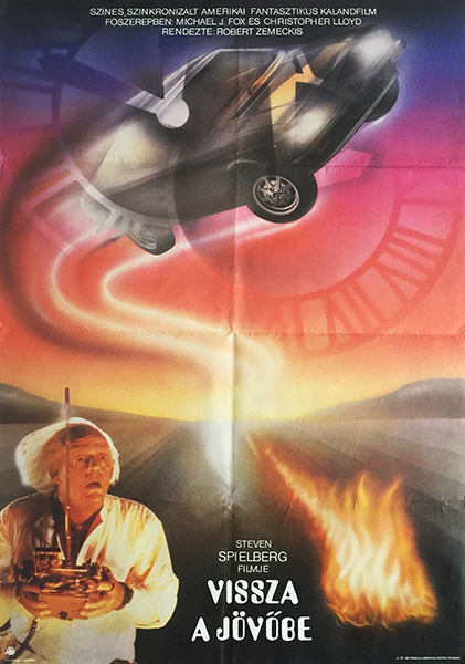 back to the future 1987 hungarian movie poster