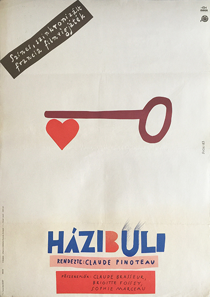ducki   the party la boum sophie marceau 1983 hungarian movie poster