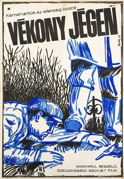 Nova%cc%81k henrik   on thin ice   counterintelligence among the enemy 1967 original hungarian movie poster