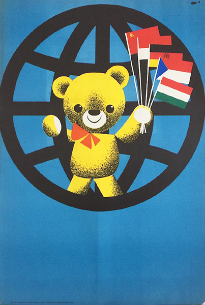 Lengyel sa%cc%81ndor   international toy exhibition 1967 original hungarian event poster
