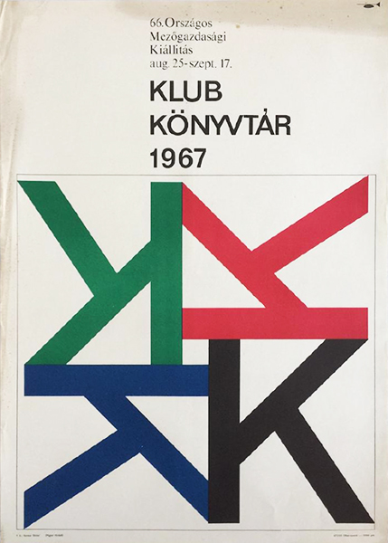 Club library at the 66th national agricultural fair 1967 original hungarian event poster