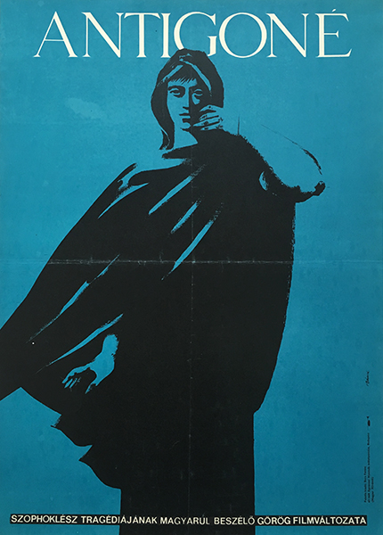 Ba%cc%81nki  la%cc%81szlo%cc%81   antigone 1967 original hungarian movie poster