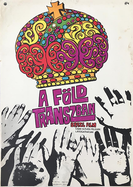 So ky   entranced earth 1969 original hungarian vintage movie poster