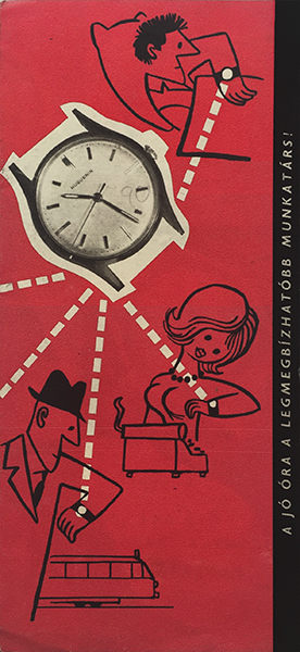 A good wristwatch is the most trustworthy colleague 1960s hungarian brochure 2