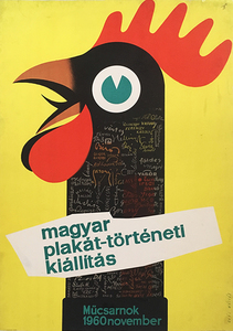 Hungarian Poster Art History Exhibition