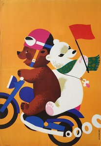 Bears on a Motorcycle