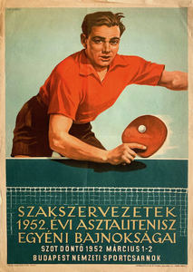 Table Tennis Championships of the Labor Unions in 1952